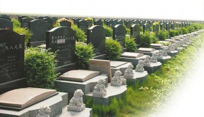 北京墓地过期怎么处理?国家是怎么规定的?