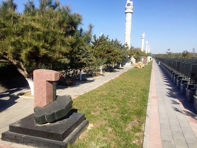 极乐园公墓产权